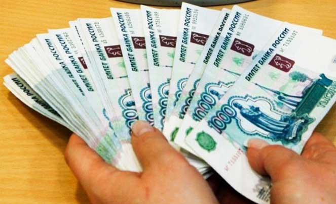 Деньги по завещанию