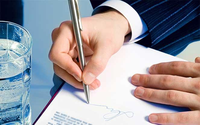 Пишем заявление об отказе