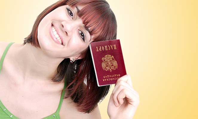 Меняем паспорт после смены имени