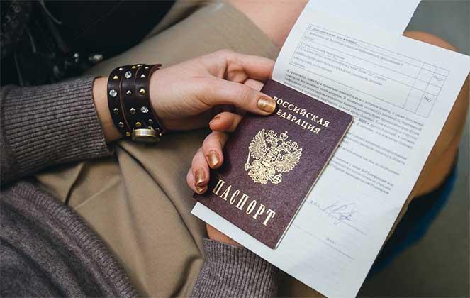 Какие требуются документы для замены фамилии в паспорте в  2018  году