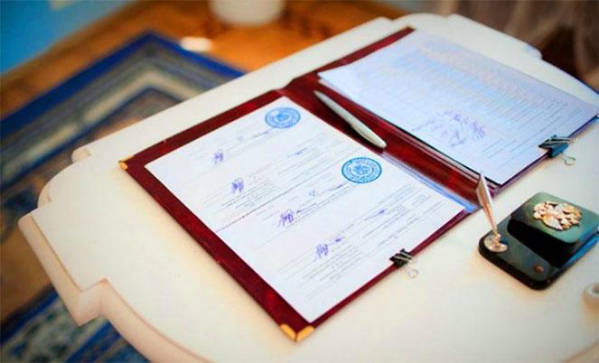 Как подать заявление о регистрации брака в ЗАГС