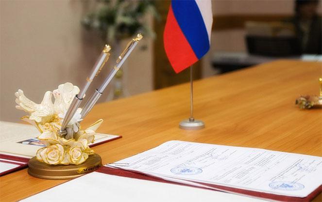 Как быстро зарегистрировать брак в России