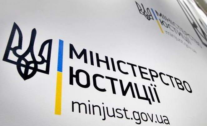 Законодательство Украины об алиментах