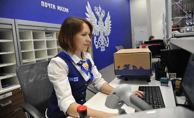 Оформление перевода алиментов через Почту России