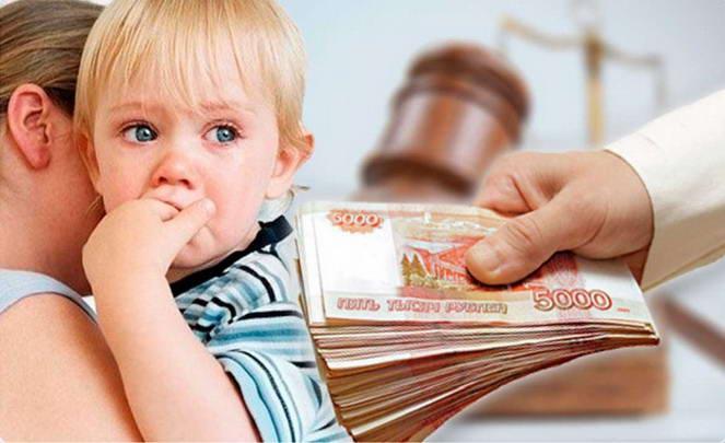 Алименты от отца лишенного родительских прав
