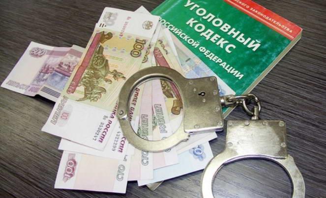Уголовное наказание за неуплату алиментов