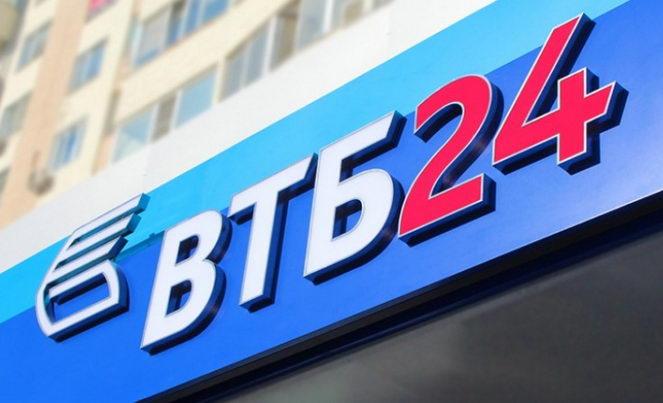 Ипотека под маткапитал в ВТБ 24