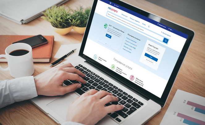 Подать заявку на ипотеку в «ВТБ 24» через портал Госуслуги
