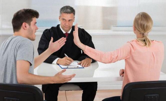 Развод не по месту прописки