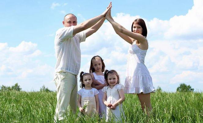 Земельные участки для многодетных