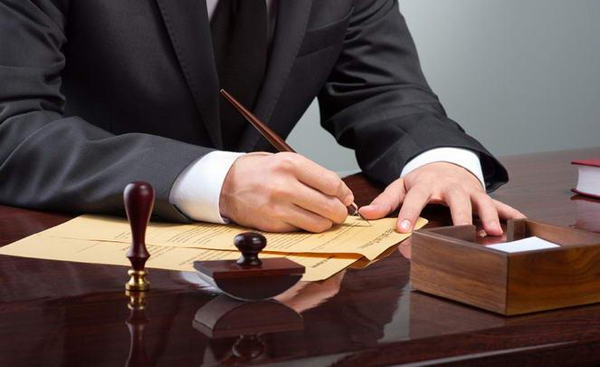 Понятие свободы завещания: что это такое, как регламентируется и чем ограничивается
