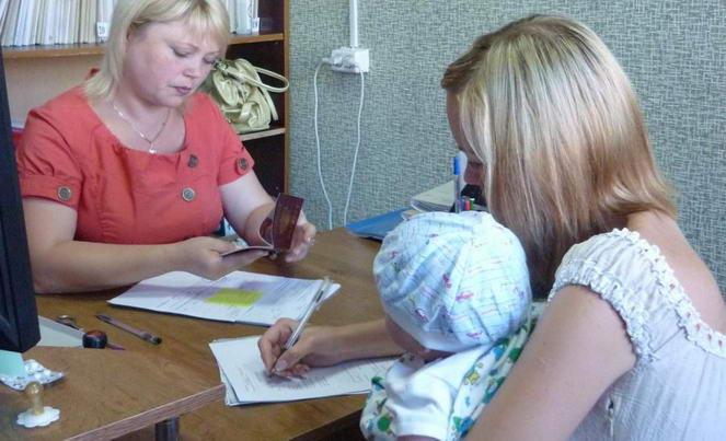 Как матери-одиночке оформить льготы