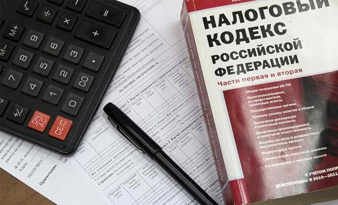 Налоговый вычет при покупке жилья за маткапитал