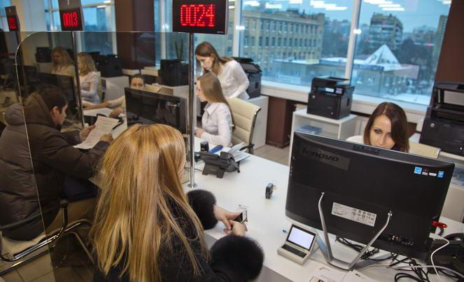 Как подаются документы в МФЦ для оформления маткапитала