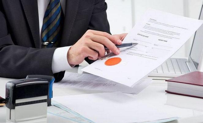 Процедура оформления согласия супруга на дарение