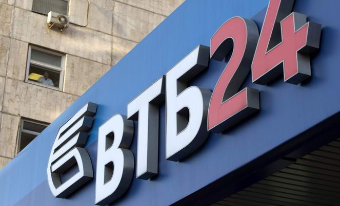 Банки предоставляющие ипотеку под материнский капитал