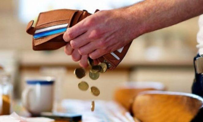 Расчет суммы выплат