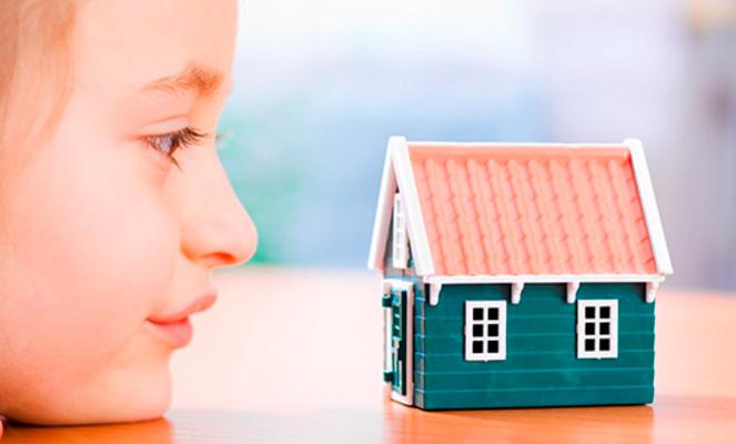 Льготная ипотека семьям в России