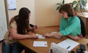 Вписывание ребенка в паспорт родителей