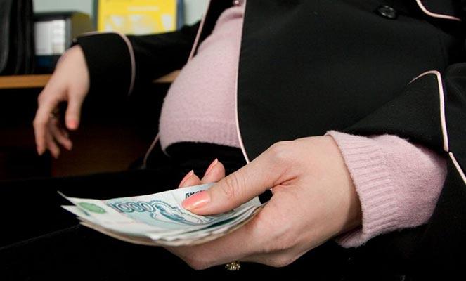 Выплаты неработающим беременным женщинам